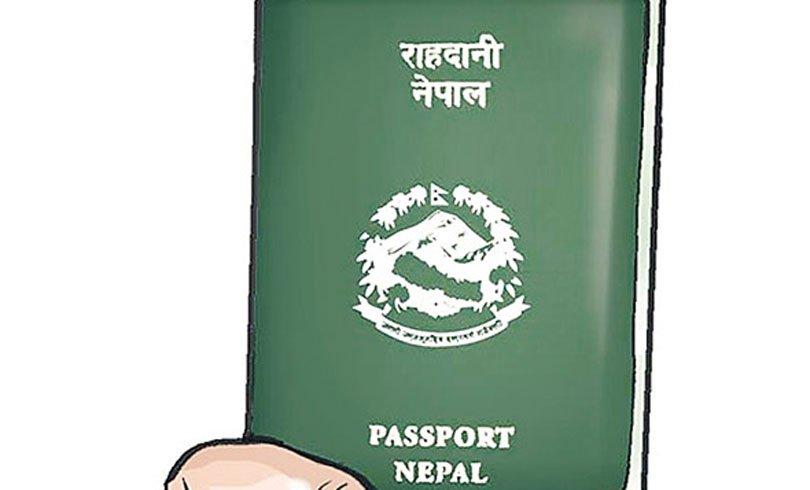 ई–पासपोर्ट : टेण्डर एउटा ल्यायो, अर्को भन्यो र टेण्डर गर्यो, कमिसन लियो!