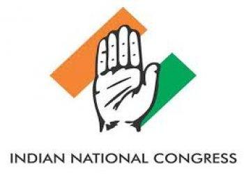 """भारतीय कांग्रेस- """"नेपालसँगको सीमा विवाद आपसी मित्रताकै आधारमा समाधान गरौं """""""