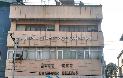 नेपाल चेम्बर्सको ७० औं बर्ष : नेपालको वाणिज्य क्षेत्रको विकास र आर्थिक सम्बृद्धिमा चेम्बर्सको महत्वपूर्ण योगदान
