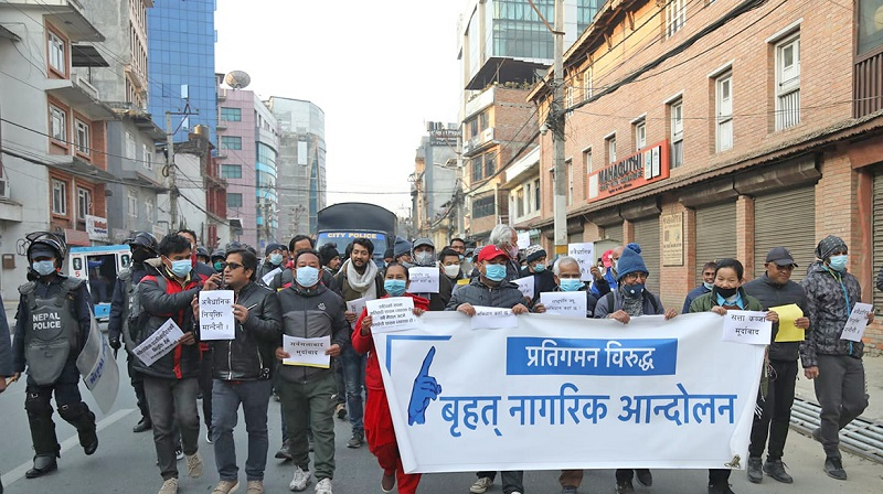 नागरिक समाजको मार्च पास शीतल निवासमा