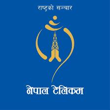नेपाल टेलिकमले ल्यायाे दशैं तिहारका लागि फेस्टिबल अफर